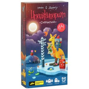 Настольная игра Имаджинариум Сумчатый