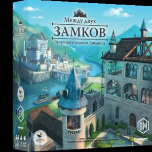 Настольная игра Между двух замков безумного короля Людвига