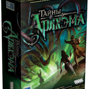 Настольная игра Тайны Аркхэма