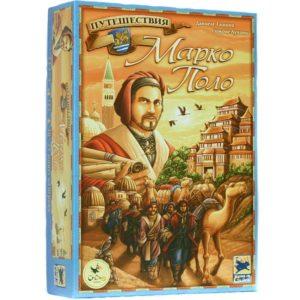 Путешествия Марко Поло настольная игра