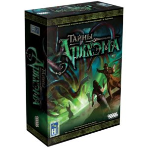 Тайны Аркхэма настольная игра