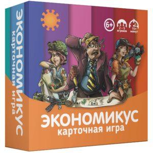 Экономикус карточная игра