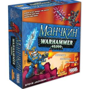 Настольная игра Манчкин Warhammer