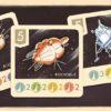 Настольная игра Покорители космоса