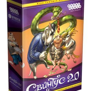 Настольная игра Свинтус 2