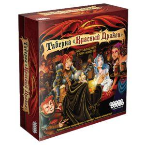Настольная игра Таверна Красный дракон