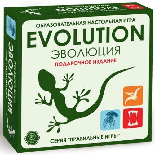 Настольная игра Эволюция подарочная