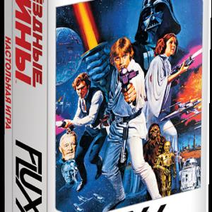 Настольная игра Fluxx Звездные войны