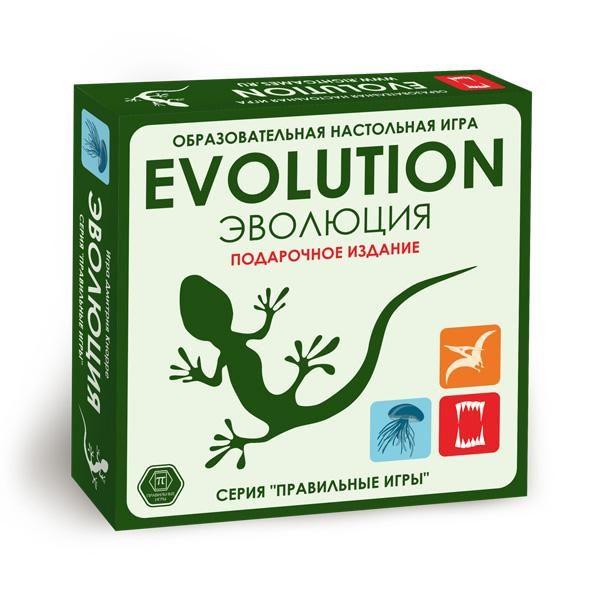 Подарочный набор Эволюция