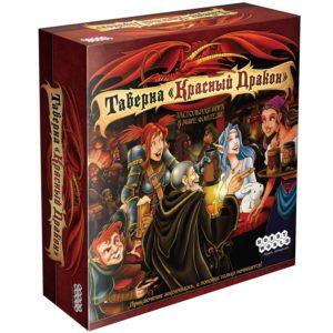 Таверна Красный Дракон настольная игра