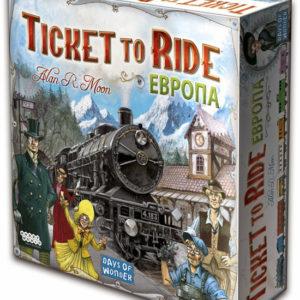 игра Билет на поезд Европа