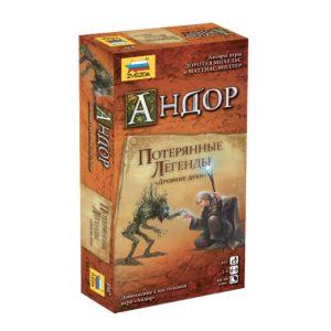 Дополнение Потерянные Легенды для игры Андор