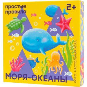 Моря-Океаны Настольная игра