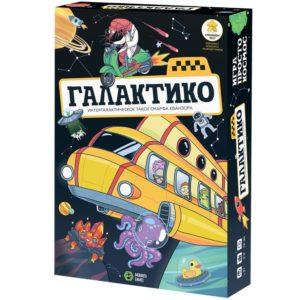 Карточная игра Галактико