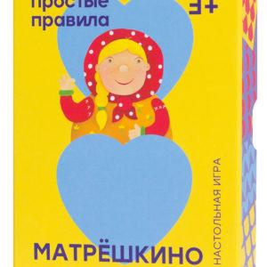 Настольная игра Матрешкино