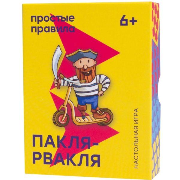 Настольная игра Пакля-Рвакля