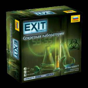 Настольная игра Секретная лаборатория. EXIT-Квест