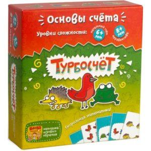 Настольная игра Турбосчет