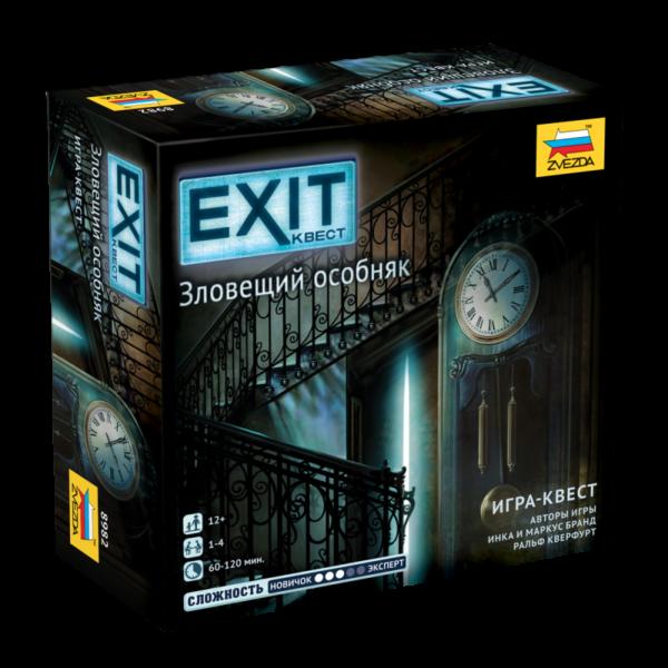 Настольная игра зловещий особняк. Exit-квест