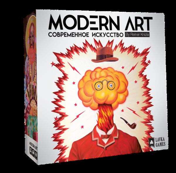 Настольная игра современное искусство