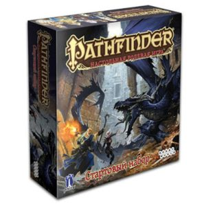 Стартовый набор Pathfinder
