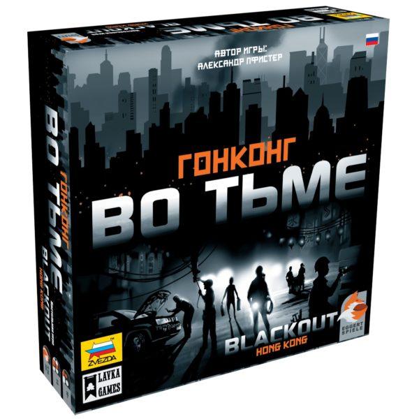 Настольная игра Гонконг во тьме (Blackout)