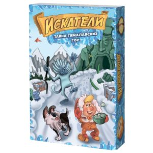 Настольная игра Искатели. Тайна Гималайских гор