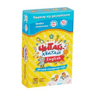Настольная игра Читай-Хватай English