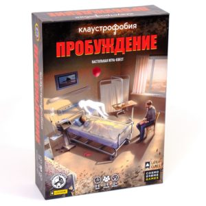 Игра Клаустрофобия Пробуждение