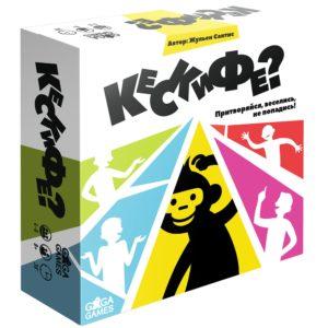 Карточная игра Кескифе (новый дизайн)