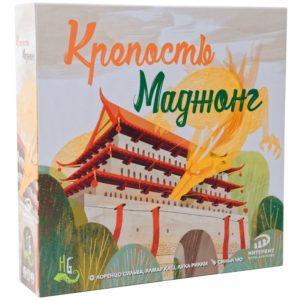 Крепость Маджонг настольная игра