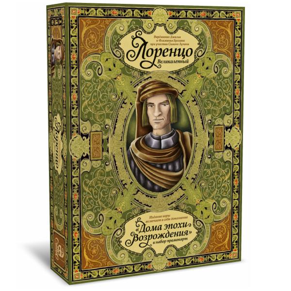 Лоренцо Великолепный настольная игра