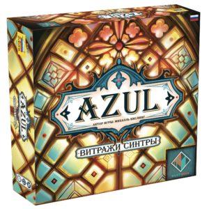 Настольная игра Азул. Витражи Синтры