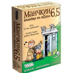 Настольная игра Манчкин 6,5. Бабайки из склепа