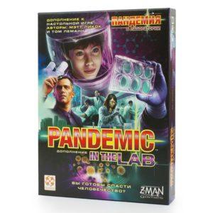 Настольная игра Пандемия. В лаборатории (дополнение к Пандемии)