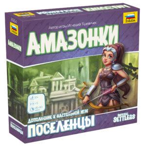 Настольная игра Поселенцы. Амазонки (дополнение)