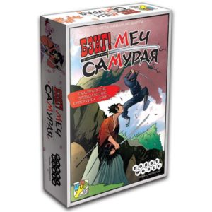 Бэнг! Меч самурая настольная игра