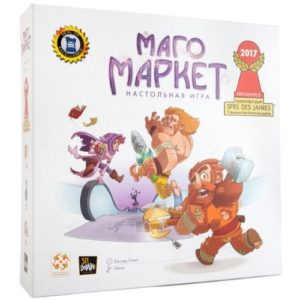 Настольная игра МагоМаркет (Маго Маркет)
