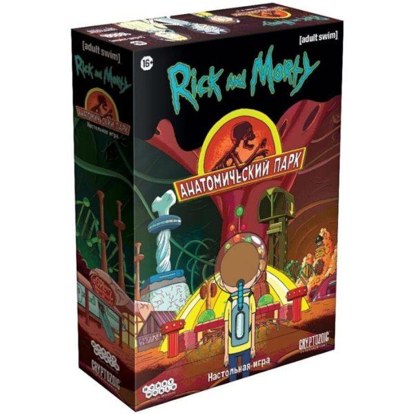 Настольная игра Рик и Морти Анатомический парк