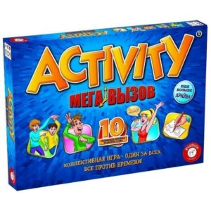 activity Мега вызов