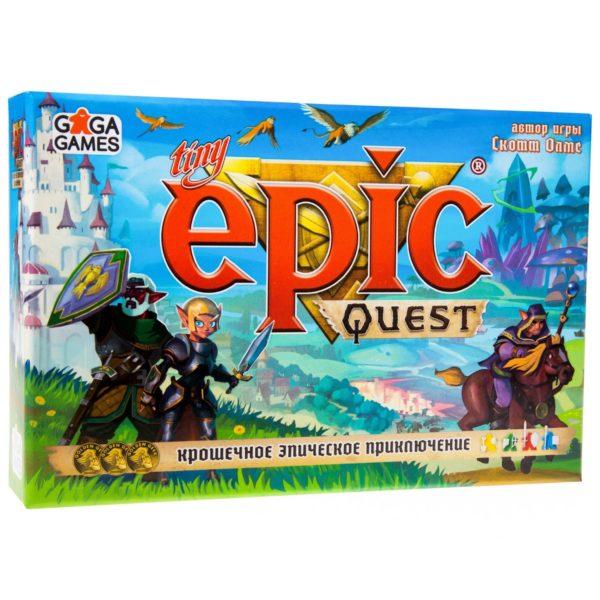 Крошечное Эпическое Приключение