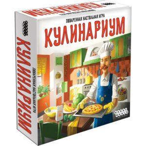 Кулинариум настольная игра