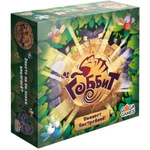 Настольная игра Гоббит Новый дизайн