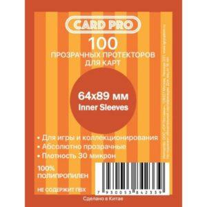 Протекторы 64-89 (Card-Pro Inner Sleevest для ККИ)