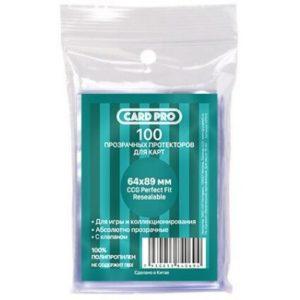 Протекторы 64-89 Card-Pro Perfect Fit Resealable для ККИ