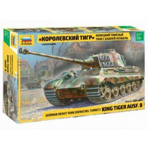 Сборная модель танка Королевский тигр