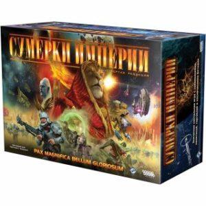 Сумерки империи настольная игра