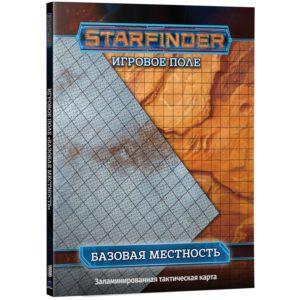 Starfinder Игровое поле Базовая местность