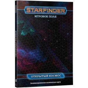 Starfinder Игровое поле Открытый космос