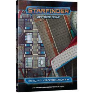 Starfinder Игровое поле Рассветная дева